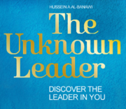 Invoke the leader In you