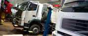 R&P Commercial Truck Repair Inc